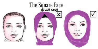 لفة الحجاب للوجه المربع