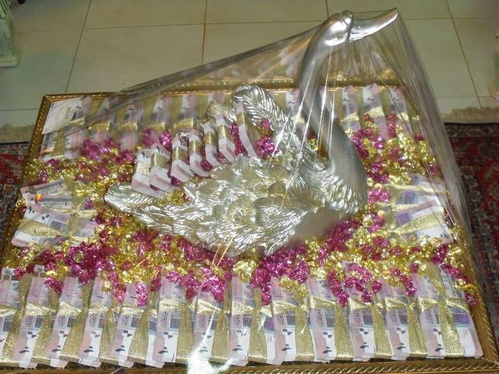 مهر العروسة