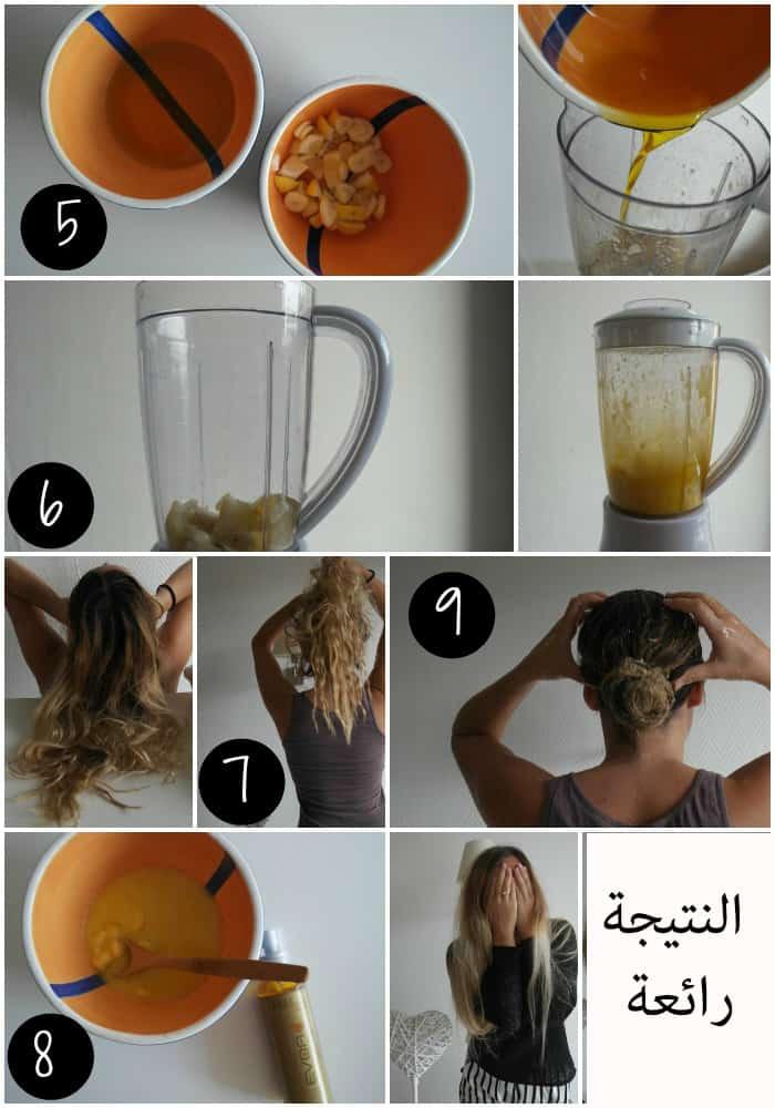 فوائد الثوم لعلاج الشعر التالف