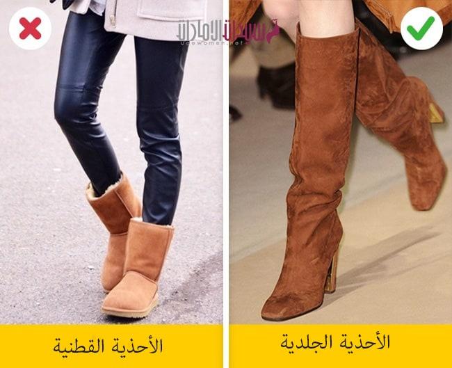 أحذية بنات موضة 2017