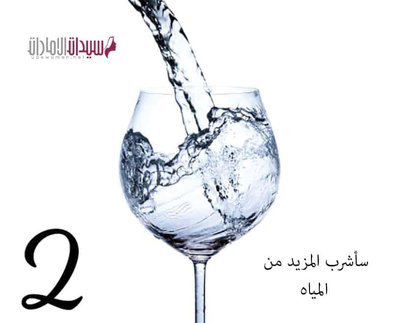 أهمية شرب الماء للجسم