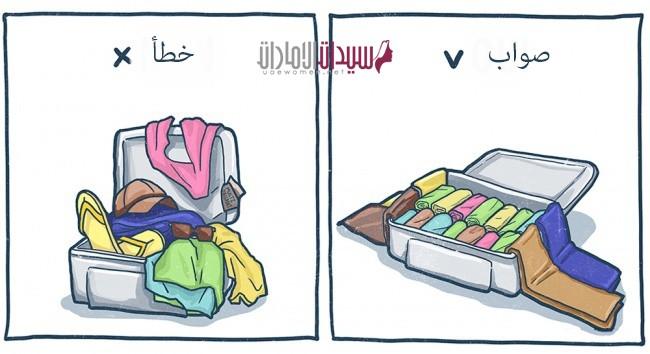 توضيب حقيبة السفر