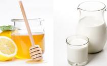 وصفة الحليب و الليمون لتفتيح البشرة