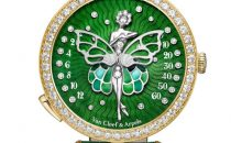 فان كليف أند آربلز تطلق ساعة Lady Arpels Ballerine Enchantée d'Orient الحصرية