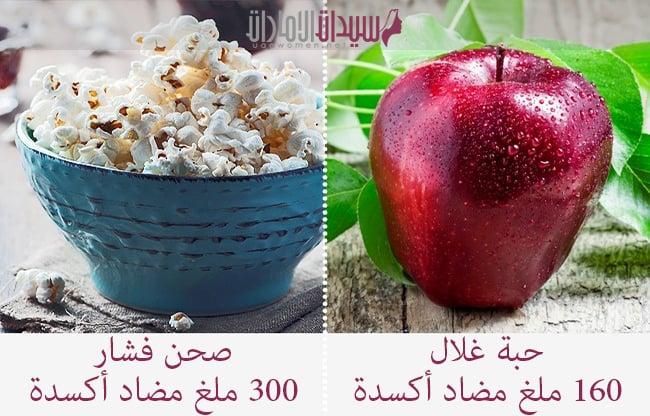 القيمة الغذائية للطعام