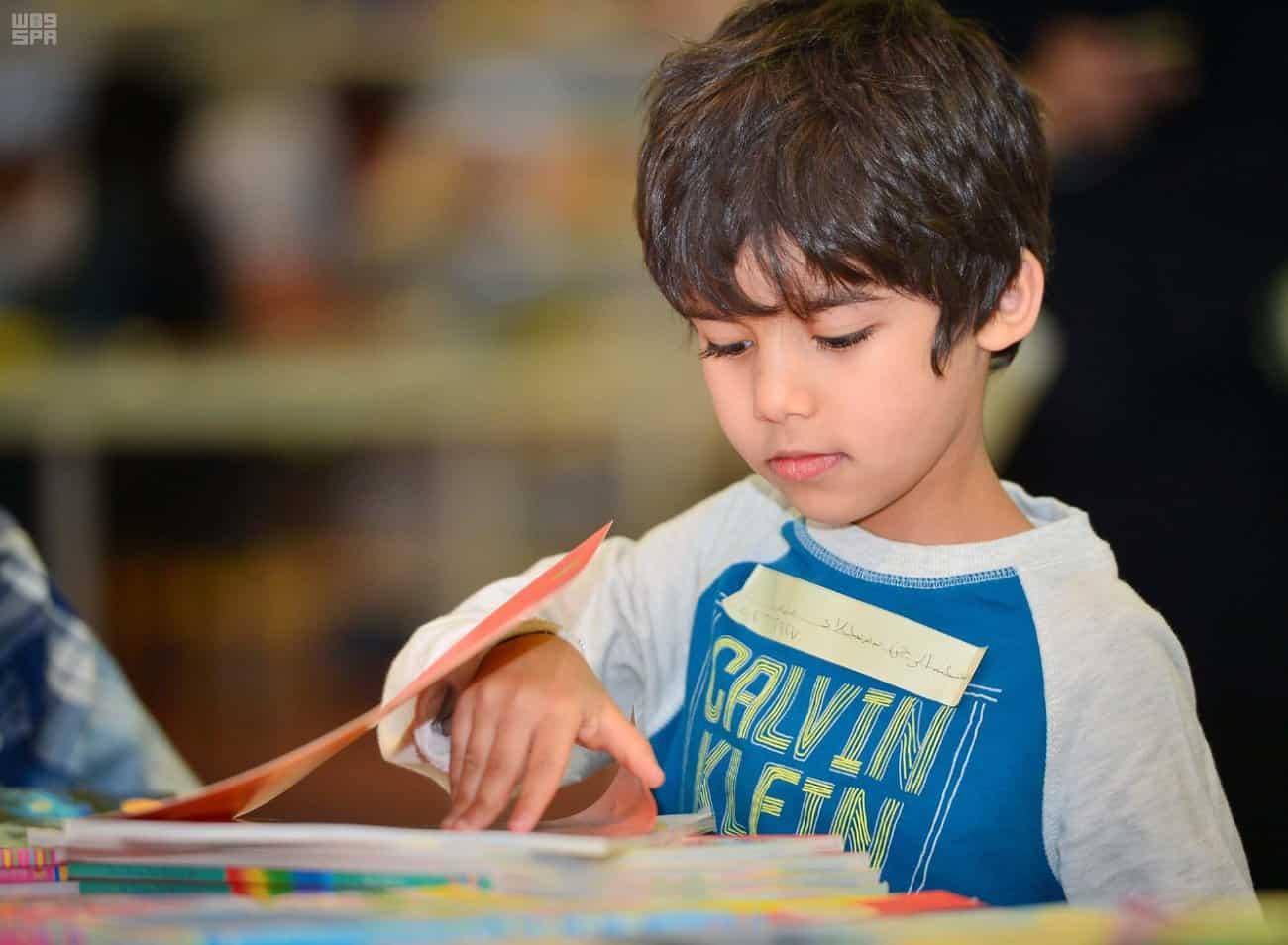 القراءة تساعد الطفل على التعلم
