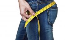 إليك هذا الريجيم لتتخلصي من الدهون في الأرداف في 6 أسابيع فقط