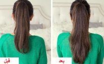 طرق تنعيم الشعر بمكونات طبيعية