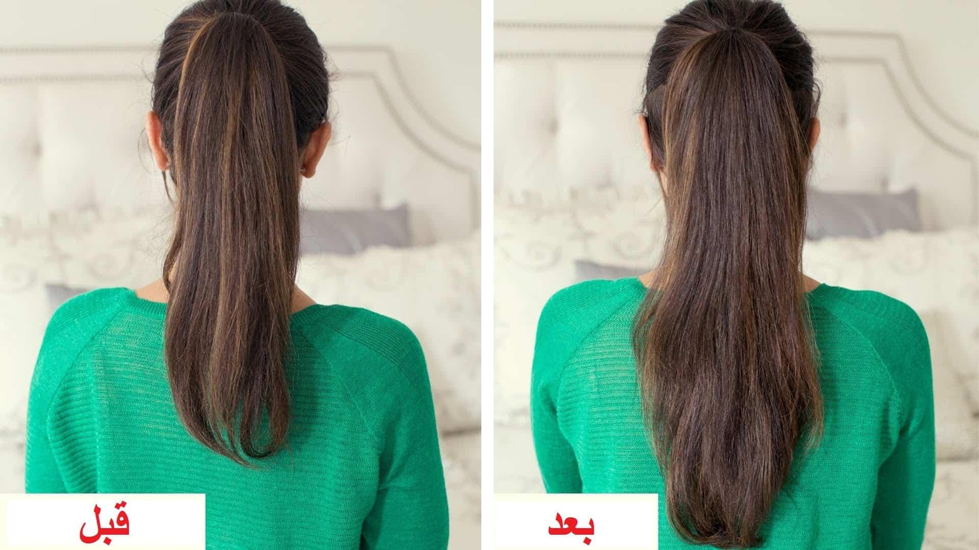 تنعيم الشعر بمكونات طبيعية