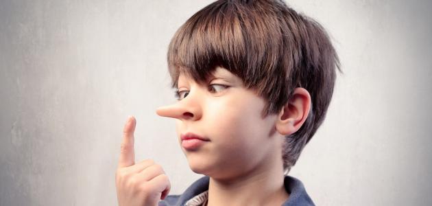 كيف تتفاعلين مع كذب أحد أفراد العائلة أو الأصدقاء؟