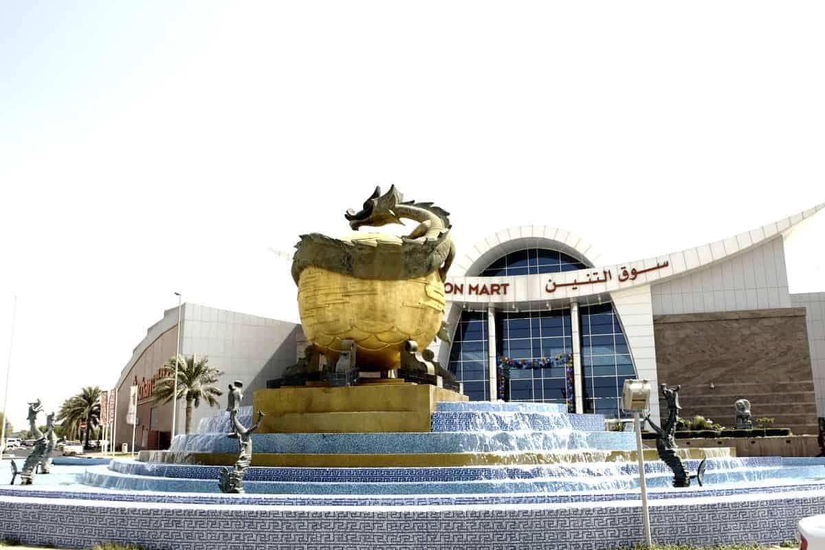 خصائص السوق الصيني في دبي