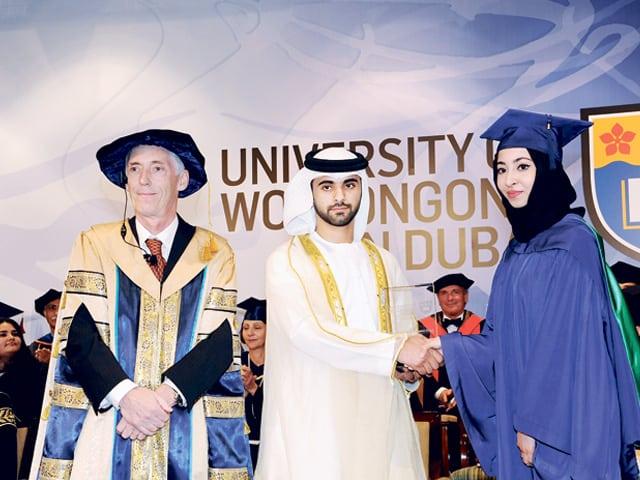جامعة ولونغونغ في دبي