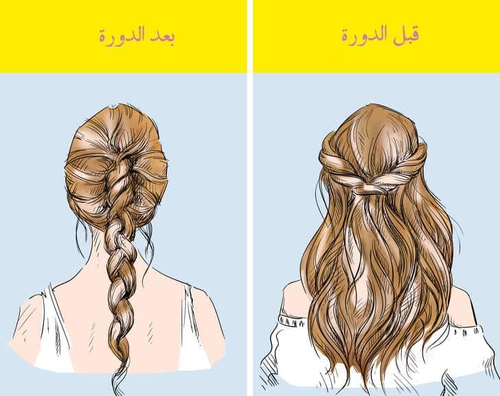 صبغة الشعر تتأثر بالدورة