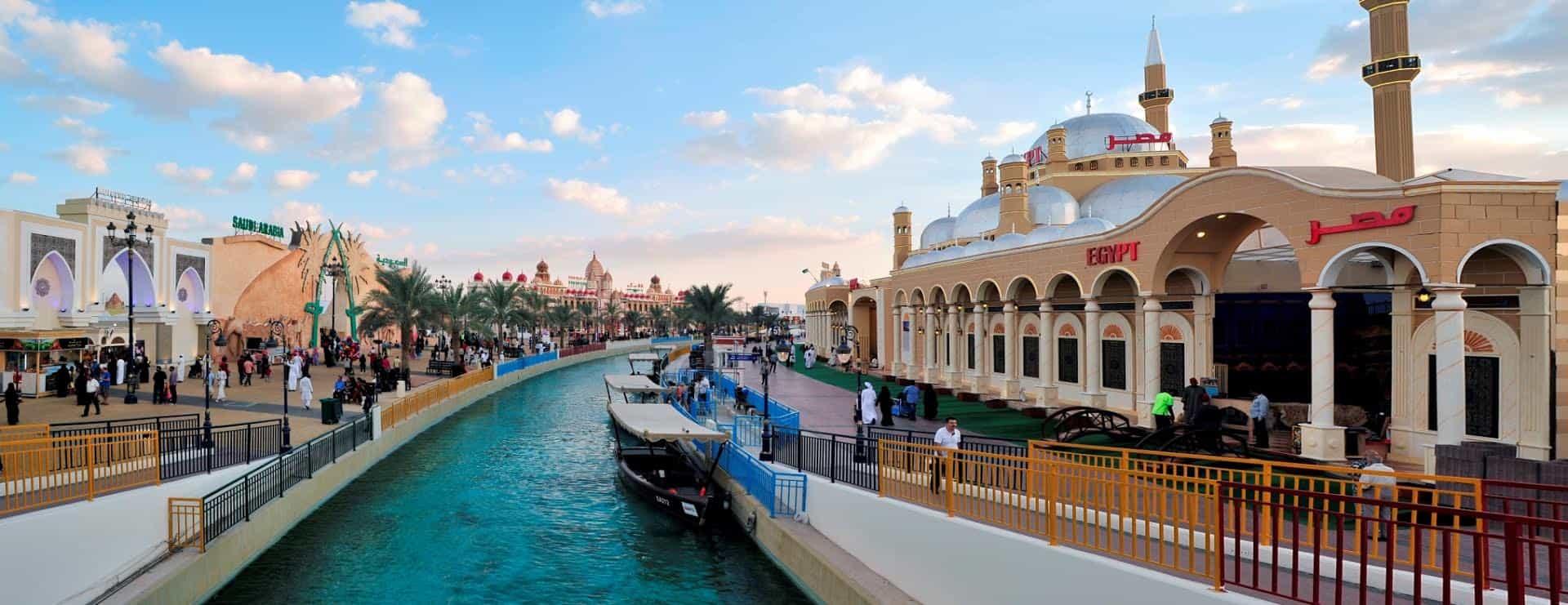 القرية العالمية في دبي : خدمات فاخرة