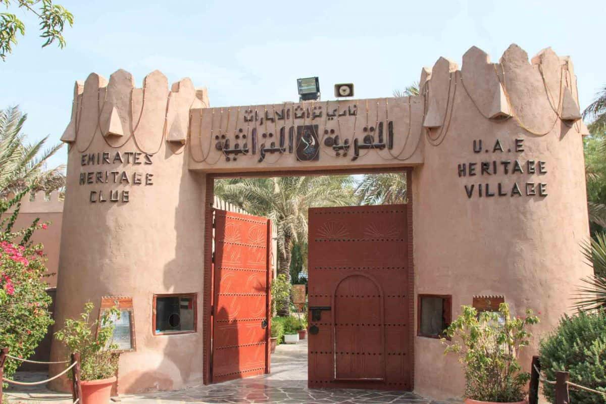 اماكن سياحية في ابوظبي :قرية التراث