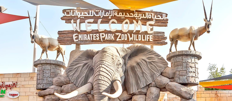 حديقة حيوانات ابوظبي