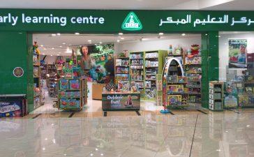 مركز التعليم المبكر في دبي