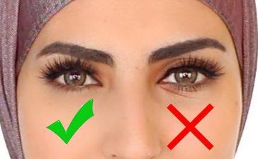 المكياج للتخلص من انتفاخات العين