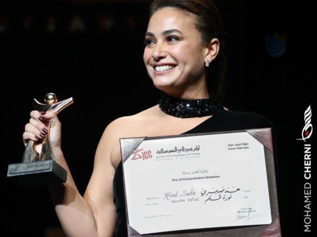 هند صبري تتوج بأفضل ممثلة