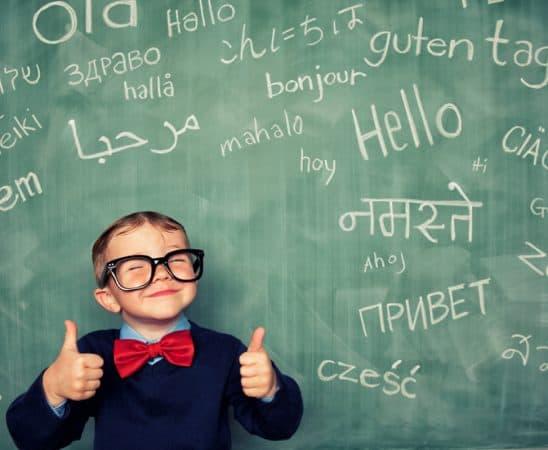 كيف تعلمين طفلك لغة أجنبية