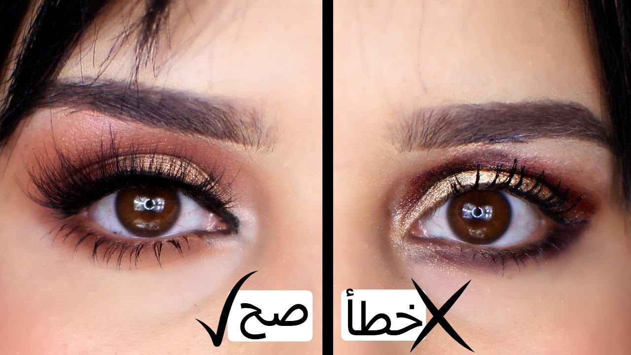 أخطاء مكياج العيون