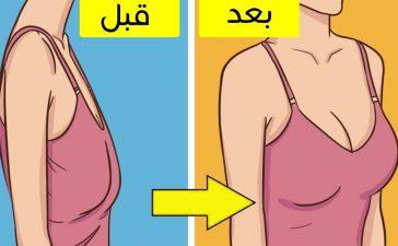 شد الثدي المترهل بعد الولادة