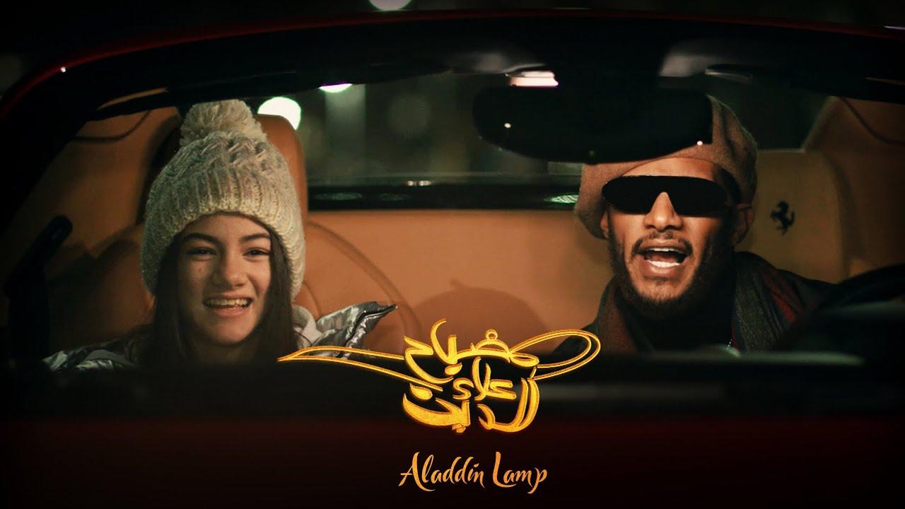 محمد رمضان يطلق أغنيته الجديدة