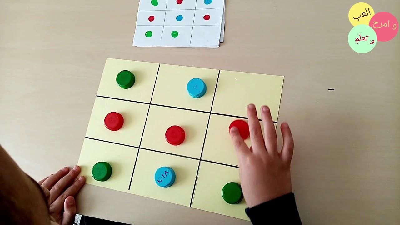 المهارات عند الطفل في سن 3 سنوات